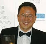 Tan Twan Eng